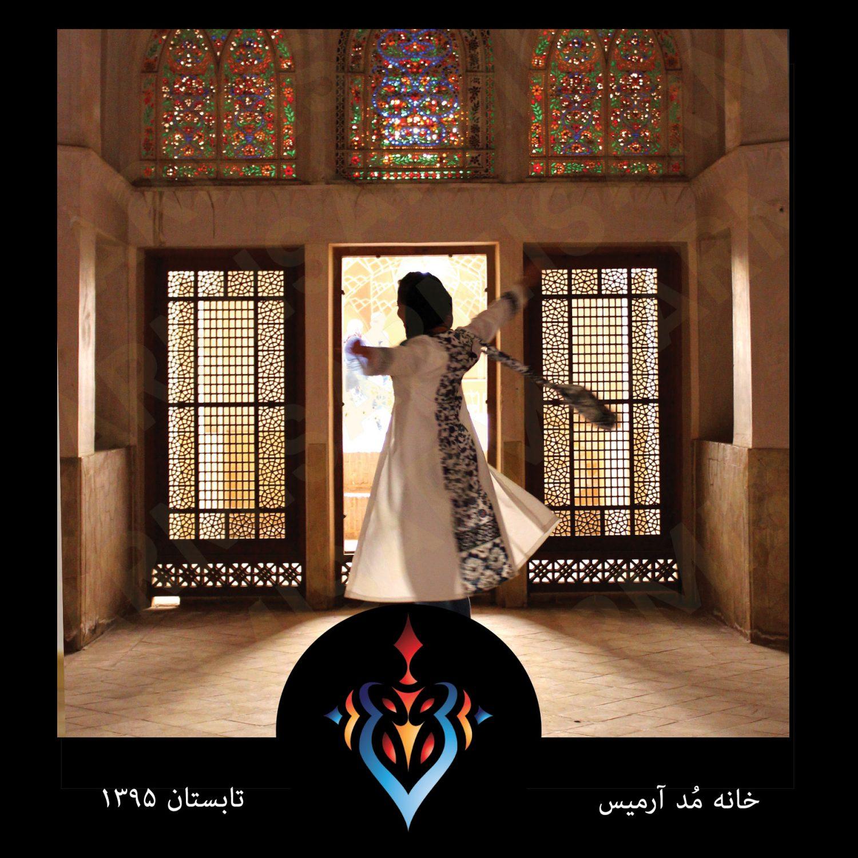 آرین سلطانی، طراح و خیاط لباسهای زنانه